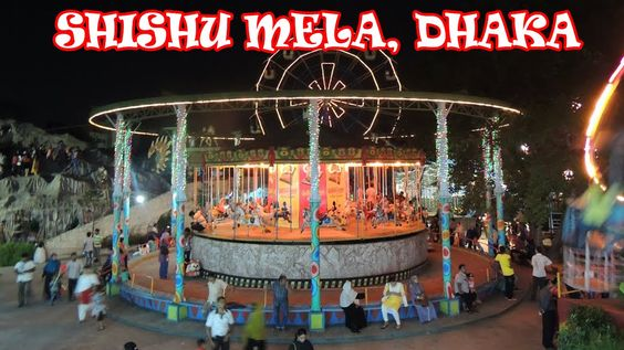 Eid Entertainment for Children Dhaka | ঈদ ঢকর শশদর ঈদ বনদন | We R Vagabond