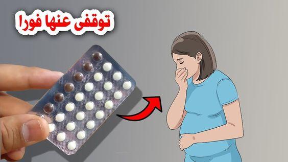 اضرار حبوب منع الحمل Enamel Pins Accessories