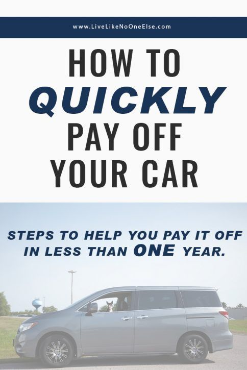 How To Pay Off Your Car Loan In Less Than A Year In 2020 Car Loans Paying Off Car Loan Car Payment
