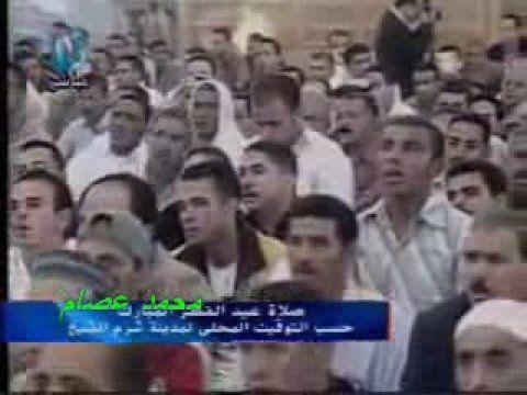 تكبيرات العيد من مصر Eid Crafts Ramadan Radio