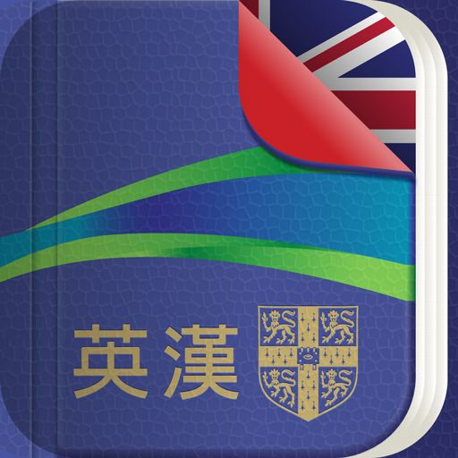 Cambridge Dictionary: English to Traditional Chinese