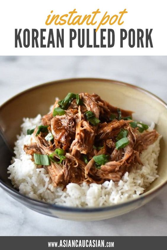 Pressure Cooker Korean-Inspired Pulled Pork