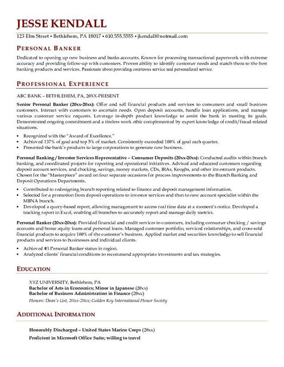 Personal Banker Resume Example - Personal Banker Resume Example