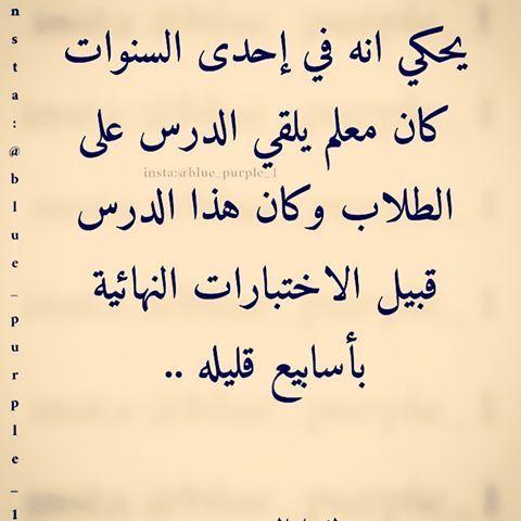 رمزيات من تجميعي K Lovephooto Instagram Photos And Videos Arabic Calligraphy