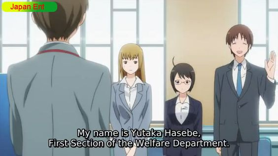 Servant x Service episode 1 Be Careful About How You Refer to Someone and Why