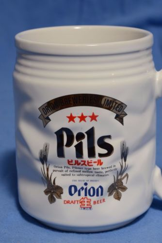 Orion-Breweries-Limited-Mug-Pils-Pilsner-Draft-Beer-Kato-Collectible-Cup-12-oz