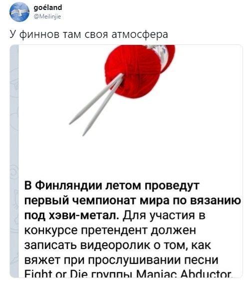 Pin Ot Polzovatelya Polina Levickaya Na Doske Tvity Shutki Samye Smeshnye Citaty Smeshnye Shutki