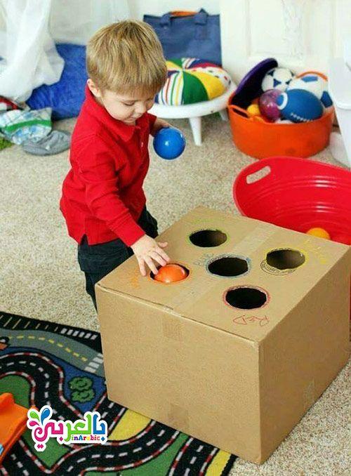 صنع العاب من الكرتون للاطفال بأدوات متاحة وخامات بسيطة افكار جديدة Homemade Toys Business For Kids Fun Activities For Toddlers