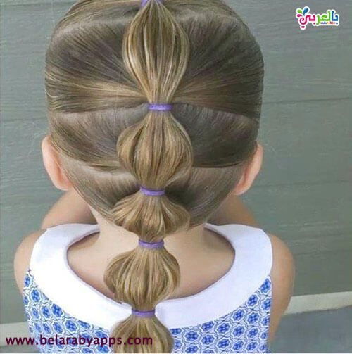 تسريحات اطفال سهلة ومميزة للمدرسة Hair Styles Girl Hair Dos Toddler Hairstyles Girl