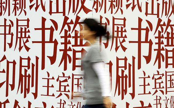 "The ""invasion"" of English words into the Chinese language must be   stopped or it will no longer be a pure language, according to the country's   most senior translator."