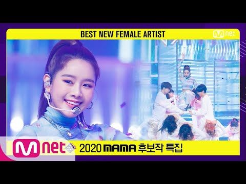 Best New Female Artist Natty Nineteen 2020 Mama Nominee Special M Countdown Ep 690 Youtube In 2020 Female Artists Good News Mnet Asian Music Awards