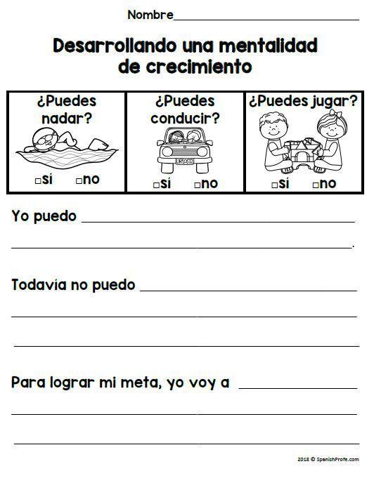 Growth Mindset In Spanish Crecimiento Del Aprendizaje Spanish Profe Learning Spanish Learn Another Language Spanish Language Learning 4th grade spanish worksheets