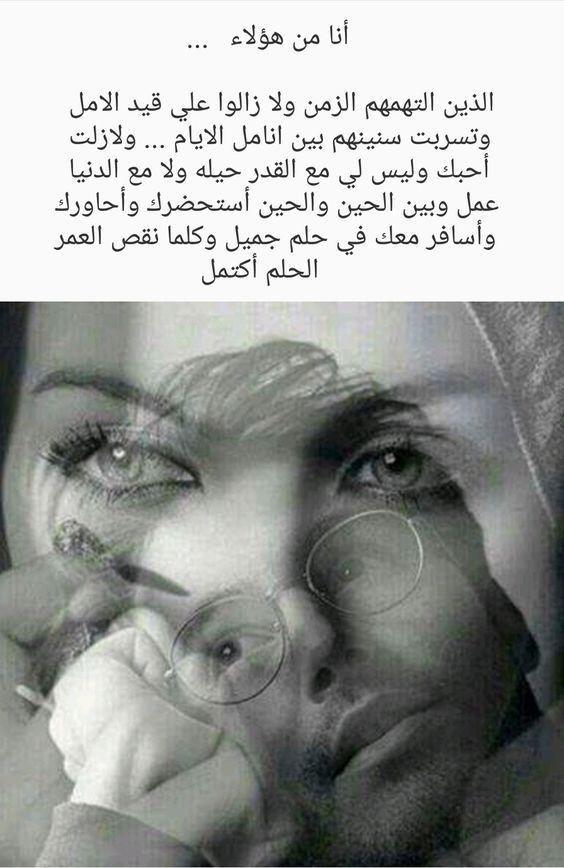 كيف أ خبرك بطريقة منم قه أنك بداخلي رغم البعد وقلة المسافات وازدحام الامور السيئة Arabic Quotes Arabic Love Quotes Quotes