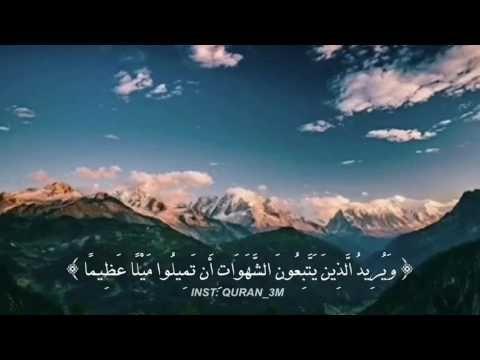 ايات قصيره من القران تريح النفس Youtube Funny Arabic Quotes Quran Verses Victoria S Secret Pink Wallpaper