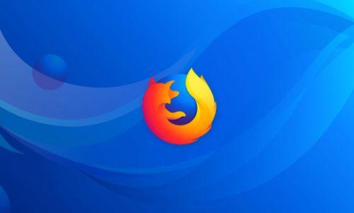 Mozilla Firefox Quantum Tarayıcı