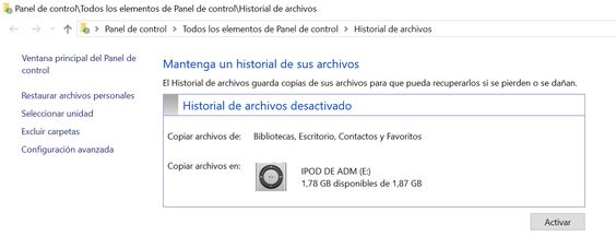 Historial de archivos de Windows 10