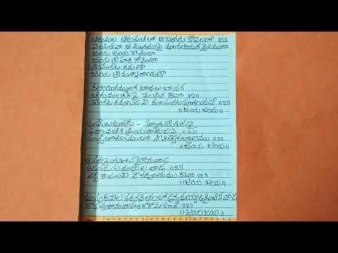 175 Tirumala Tirupathi Lo Aa Bangaru Kovelalo With Lyrics In Telugu Youtube In 2020 Bhakti Song Marriage Songs Lyrics