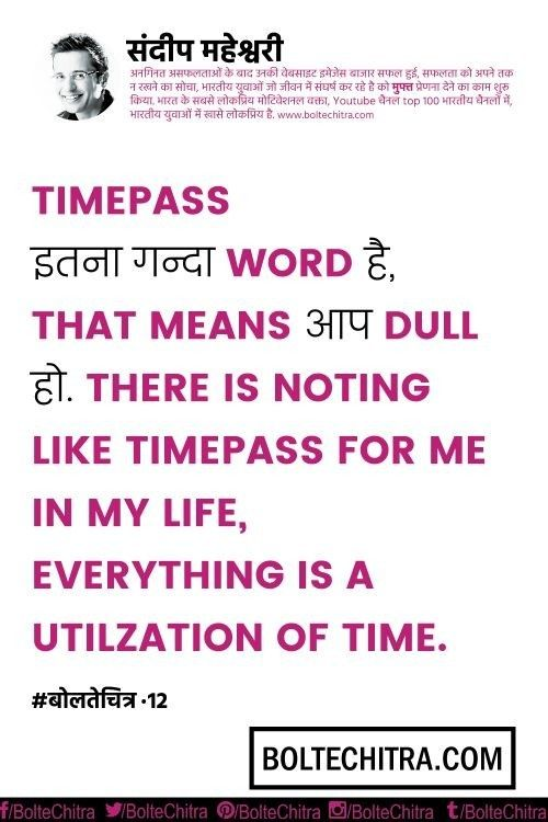 Quotes On Time Pass : quotes, Inspirational, Quotes