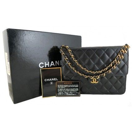 Chanel 3way Black Lambskin 2.55 Medium Clutch Bag