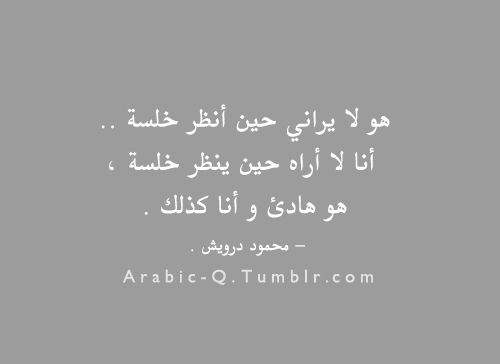 Arabic Quotes Quotes Arabic Quotes Some Words