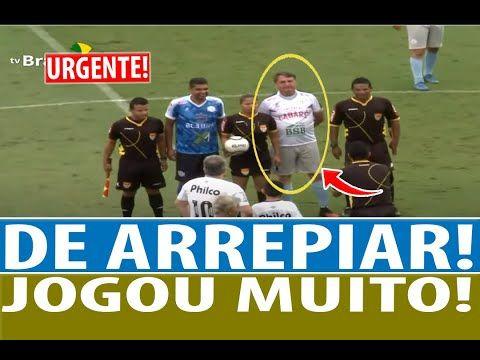 Bolsonaro Joga Futebol Faz Gol E Sai Ovacionado Pela Torcida Youtube Em 2021 Gol Futebol Youtube