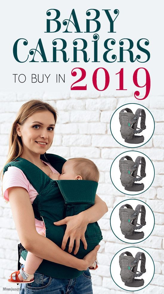 15 Best Baby Carriers To Buy In 2020 Best Baby Carrier Baby