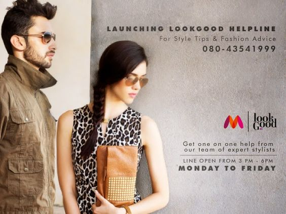 The Modern Age FASHION MYNTRA! DIAL- A-STYLIST, Your Fashion Expert, Now Just A Call Away…….  http://dealsncoupo.blogspot.in/2014/08/the-modern-age-fashion-myntra-dial.html