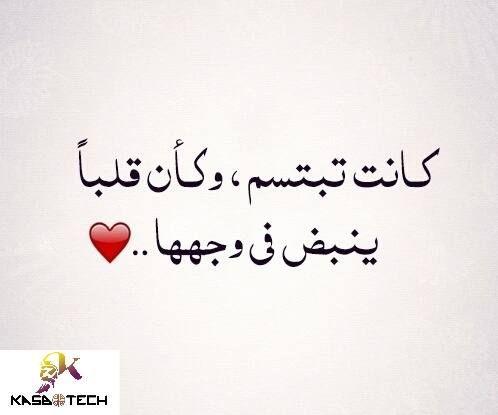 كلمات تعبر عن الحب الشديد Words Expressions Arabic Calligraphy