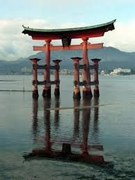 Arquitectura japonesa tradicional buscar con google for Arquitectura japonesa tradicional