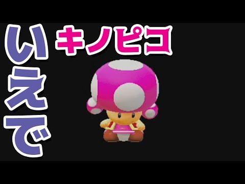 動画 マリオ メーカー 2 マリオメーカー2攻略Wiki