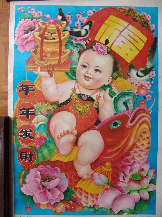 """'Cause nothing says """"Happy New Year"""" like a fat kid riding a goldfish.:"""