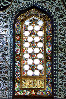 Stained Glass Windows Stained Glass And Window On Pinterest
