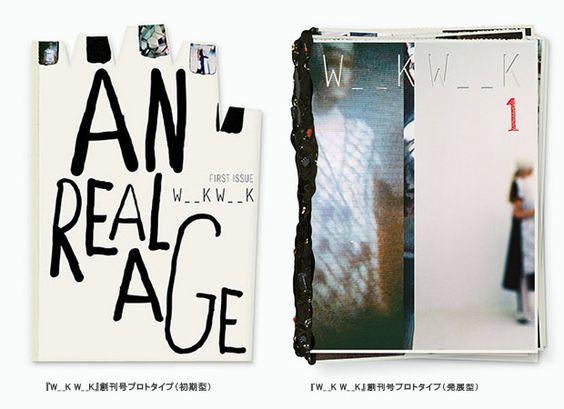 テセウス・チャンによる新雑誌『W__K W__K』の発刊プロジェクト。 創刊号は、アンリアレイジを大特集!