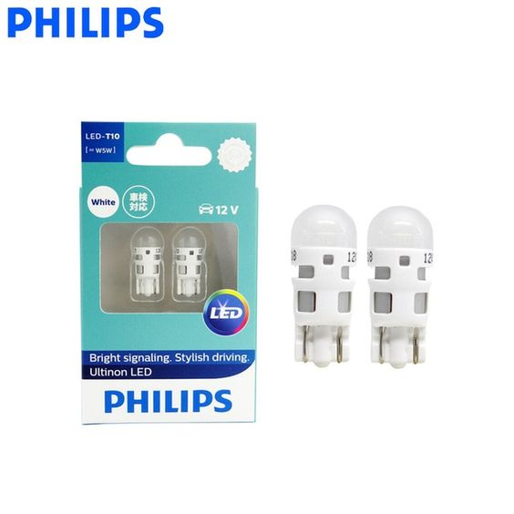 Philips Led W5w W16w W21 5w P21 5w T10 T16 T20 S25 Ultinon Led Light Turn Signal Lamps Interior Light Stylish Driving Philips Led Led Lights Interior Lighting