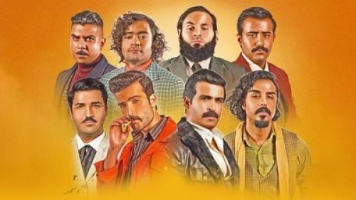 مسلسل دفعة بيروت الحلقة 3 الثالثة Poster Pencil Art Drawings Movie Posters