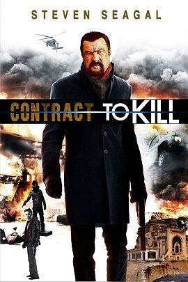 Xem Phim Hợp Đồng Sát Thủ - Contract to Kill