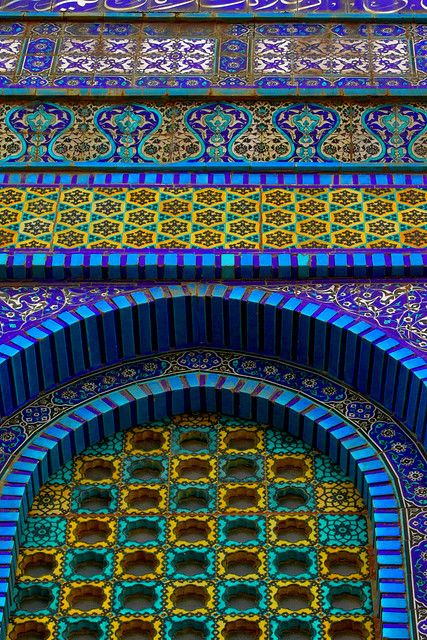 Interior glass mosaics. dome of the rock Jerusalem by ...