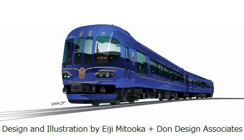 藍色メタリックの水戸岡列車、京都丹後鉄道に「丹後の海」導入へ。