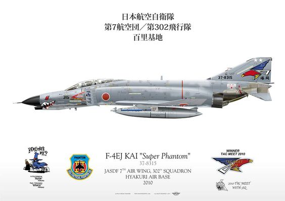 "McDonnell Douglas F-EJ Kai "" Super Phantom"" - 7th Air Wing, 302 Squadron - Japan Air Self Defence Force (JASDF), Japan"