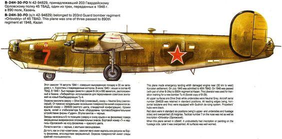 B-24 Liberator - Russian Air Force