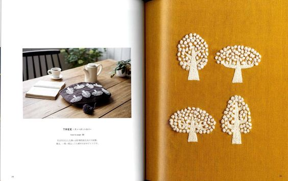 From Wool Stitch by Yumiko Higuchi