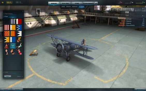 [게임 UI] World of Warplanes : 네이버 블로그
