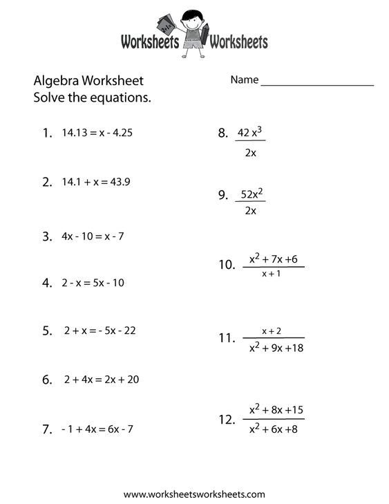 Algebra Practice Worksheet Printable – Mathland Worksheets