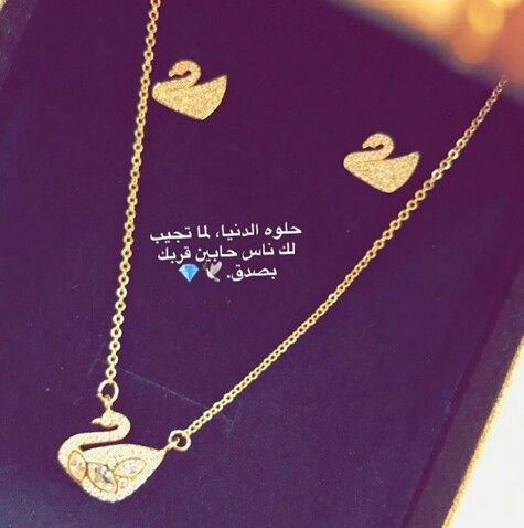 Pin By Remaz On سنابات Queen Quotes Arabic Love Quotes Snapchat Quotes