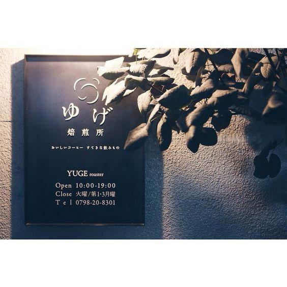 n_tamaki's photo on Instagram