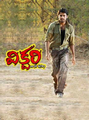 Victory (2008) Telugu Movie Online - Nitin Kumar Reddy, Mamta Mohandas, Sindhu Tolani, Shashank, Ashutosh Rana, Duvvasi Mohan and Ashutosh Rana. Directed by Ravi C. Kumar. Music by Chakri. 2008 [U/A] ENGLISH SUBTITLE