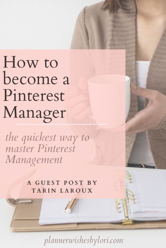 how to become a pinterest manager #pinterestmanagement #pinterestvirtualassistant