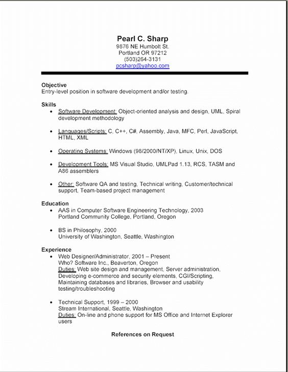 sample resume for csb job objective Home Design Idea Pinterest - computer software engineer sample resume