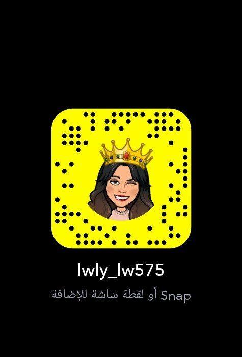 Regalis Noir عطور فرنسية من وتين Snapchat Screenshot Snapchat Enamel Pins