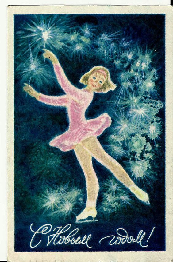 Skater -  New Year -  Vintage  Russian Postcard by LucyMarket on Etsy, $3.99: